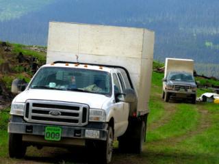 Artisan - trucks
