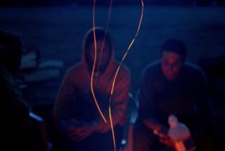 Artisan - campfire